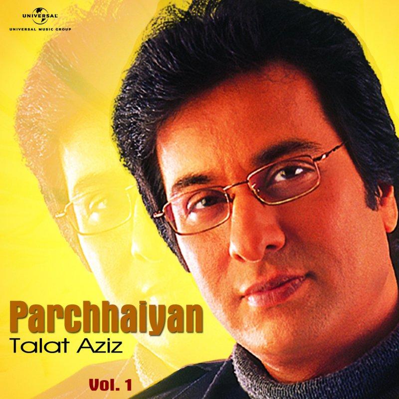 Parchhaiyan - Vol. I