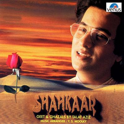 Shahkaar