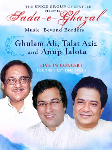 sada-e-ghazal_web