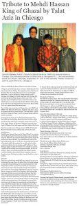 Talat Aziz pays tribute to Mehdi Hasan